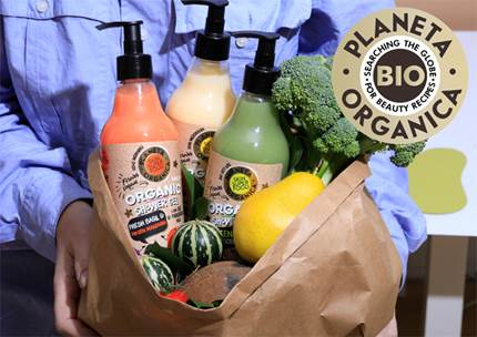 Planeta Organica Skin Super Good Natural Shower Gels